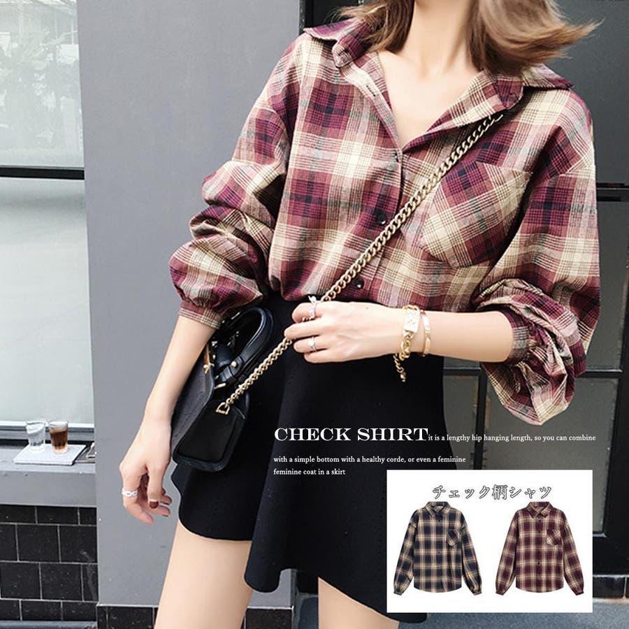 タータンチェック シャツ 春 ゆったりシャツ レディース 長袖シャツ 大きいサイズ 96