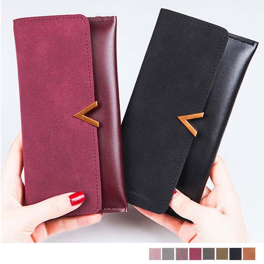 3615cb35d1f6 かぶせ長財布 レディース 薄い財布 小銭入れ ロングウォレット カード ...