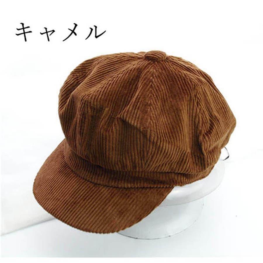 キャスケット帽 レディース 秋冬 コーデュロイキャップ 無地 つば付き 帽子 小顔効果 2