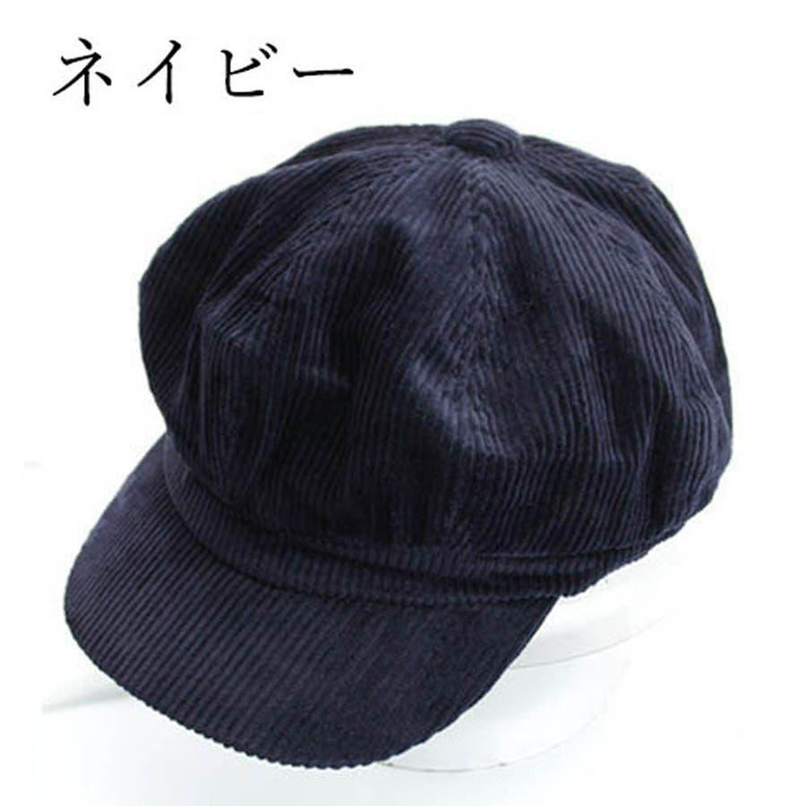 キャスケット帽 レディース 秋冬 コーデュロイキャップ 無地 つば付き 帽子 小顔効果 3