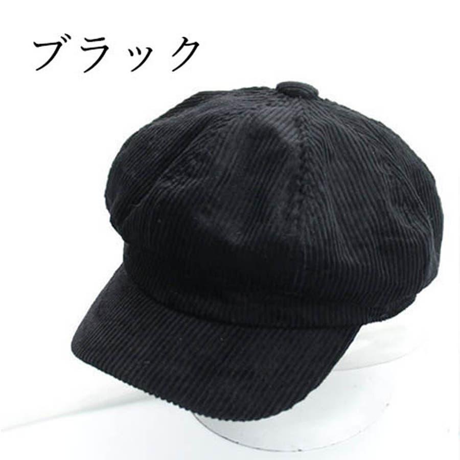 キャスケット帽 レディース 秋冬 コーデュロイキャップ 無地 つば付き 帽子 小顔効果 4