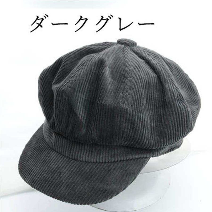 キャスケット帽 レディース 秋冬 コーデュロイキャップ 無地 つば付き 帽子 小顔効果 5