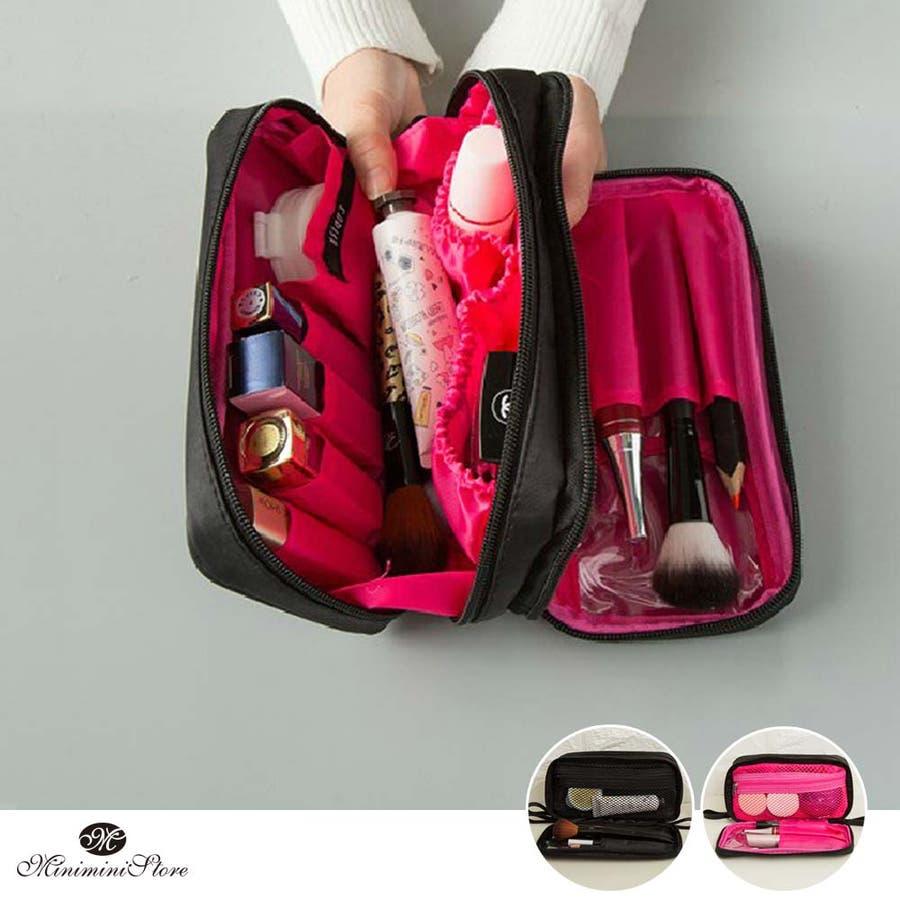 コスメポーチ レディース 化粧ポーチ 機能的な 大容量ケース メイクポーチ 収納 バッグ 人気 1
