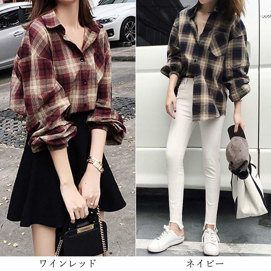 タータンチェック シャツ 春 ゆったりシャツ レディース 長袖シャツ 大きいサイズ 4