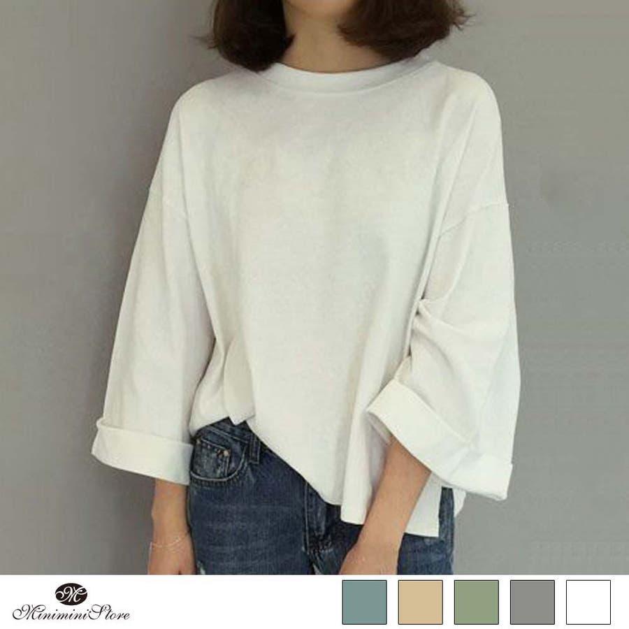 最近一番のヒットアイテム レディース トップス tシャツ 無地 ゆったり 春 新作 シンプル ラウンドネック ロールアップ 永永