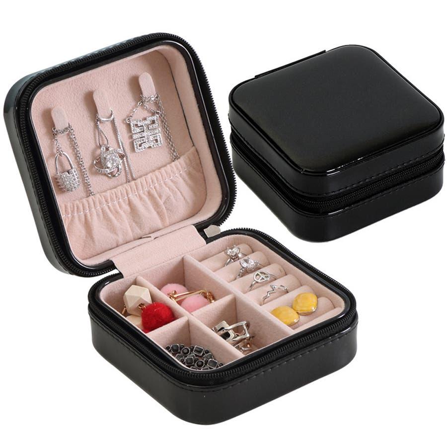 アクセサリーケース 携帯用 アクセサリーボックス ポータブル ジュエリー 収納ケース 小物 ネックレス 収納 指輪 21