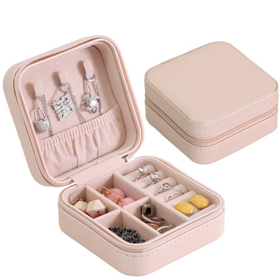 アクセサリーケース 携帯用 アクセサリーボックス ポータブル ジュエリー 収納ケース 小物 ネックレス 収納 指輪 90