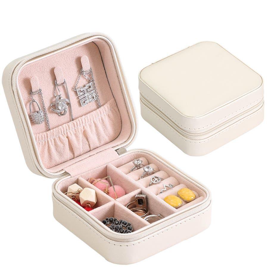 アクセサリーケース 携帯用 アクセサリーボックス ポータブル ジュエリー 収納ケース 小物 ネックレス 収納 指輪 16
