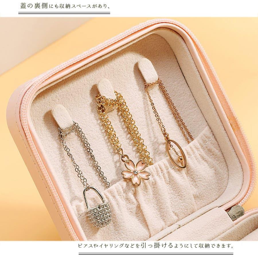 アクセサリーケース 携帯用 アクセサリーボックス ポータブル ジュエリー 収納ケース 小物 ネックレス 収納 指輪 3