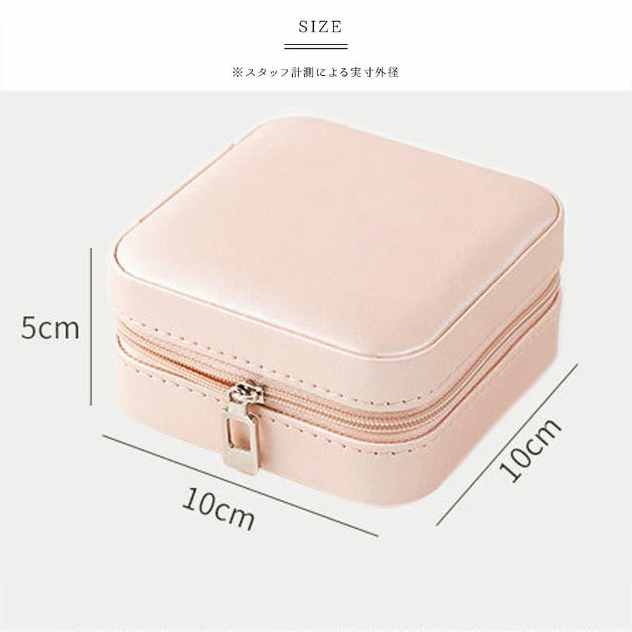 アクセサリーケース 携帯用 アクセサリーボックス ポータブル ジュエリー 収納ケース 小物 ネックレス 収納 指輪 5