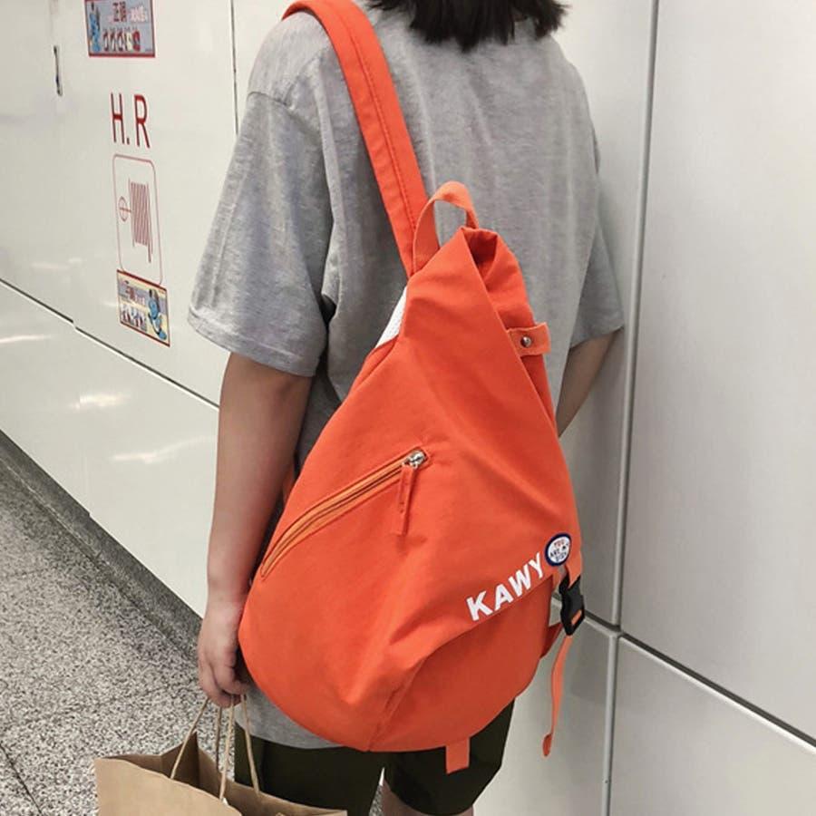 リュック レディース リュックサック ディパック バックパック A4 軽量 かばん 三角 通学 鞄 99