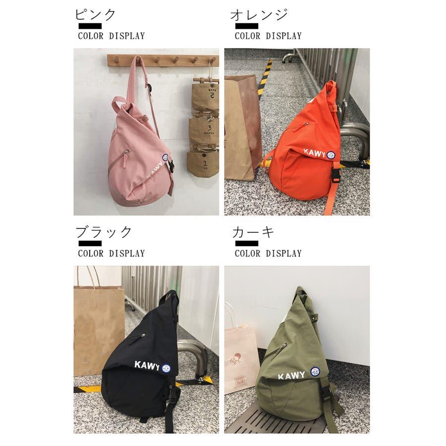 リュック レディース リュックサック ディパック バックパック A4 軽量 かばん 三角 通学 鞄 2