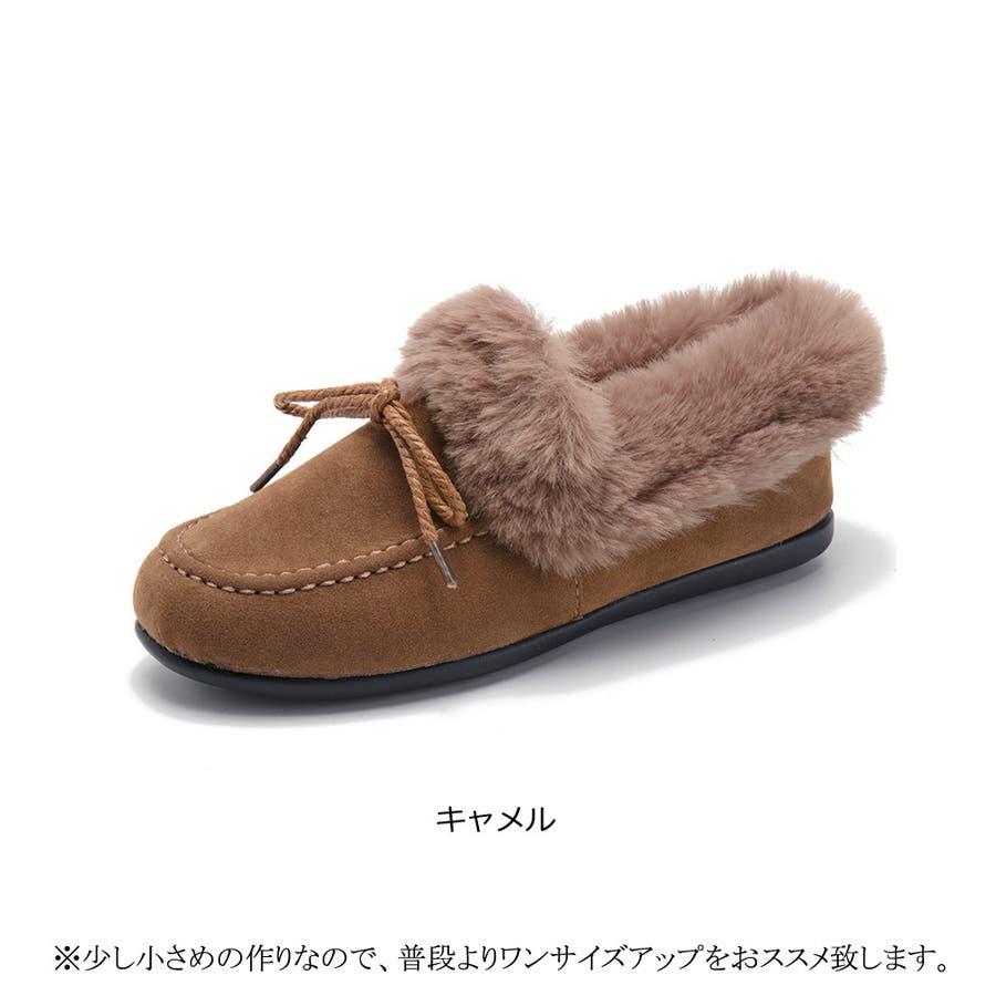 モカシン レディース ファーパンプス ムートン ぺたんこ ローファー フラット 3