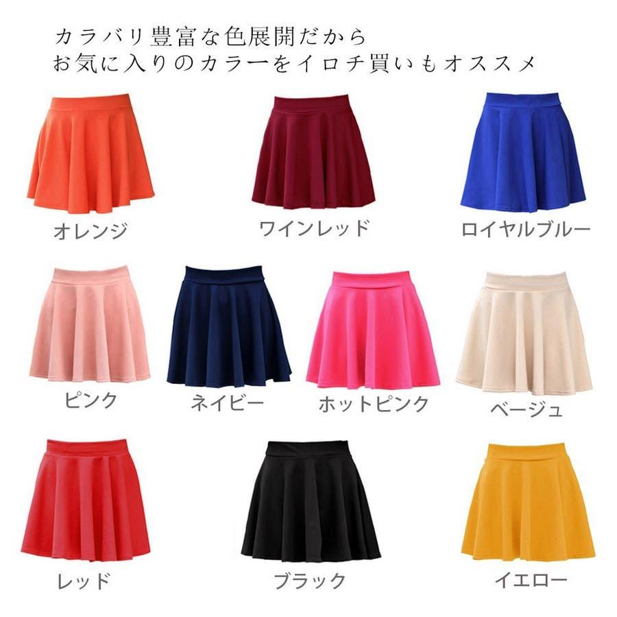 フレアスカート ミニスカート ハイウエスト skirt レディース 無地スカート 3