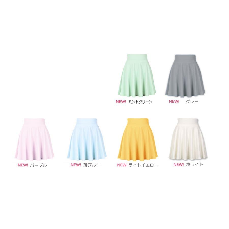 フレアスカート ミニスカート ハイウエスト skirt レディース 無地スカート 4