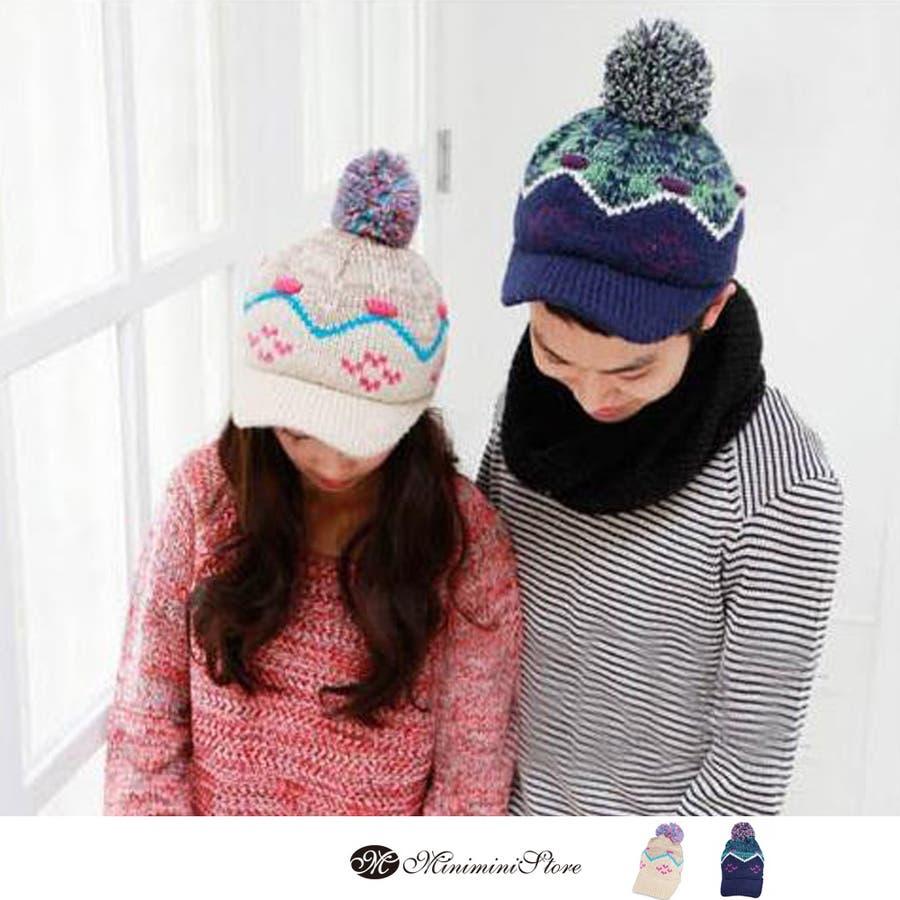 SNSで大人気! つば付きニット帽 レディース ボンボン帽子 メンズ 帽子  帽子 レディース 春新作 承諾