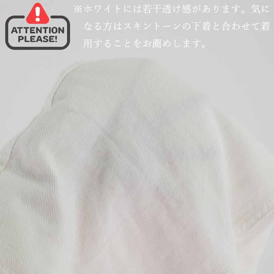 デニムパンツ レディース ハイウエスト ストレートズボン 九分丈 カジュアル ボトムス 4