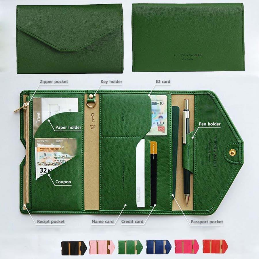 パスポート チケット ケース 多機能 財布 小銭入れ カード入れ 薄型 マルチケース 1