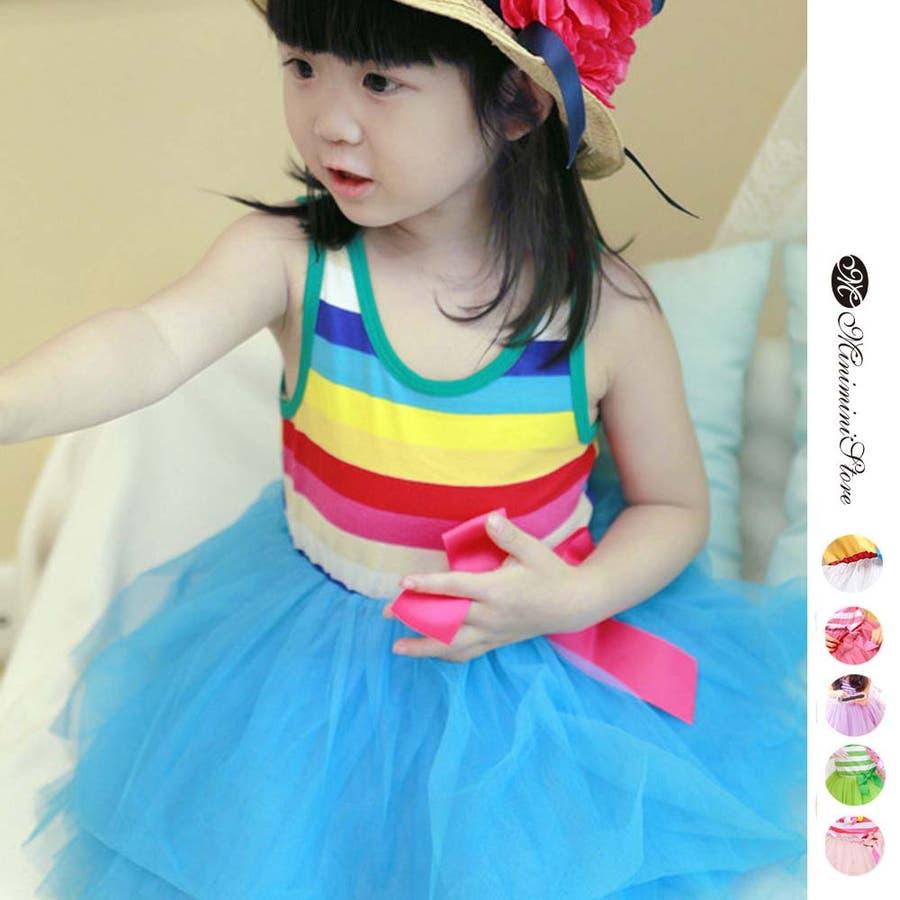 女の子ワンピース/子供服 韓国 子供服女の子ボーダーワンピースチュールワンピ 6colors 1