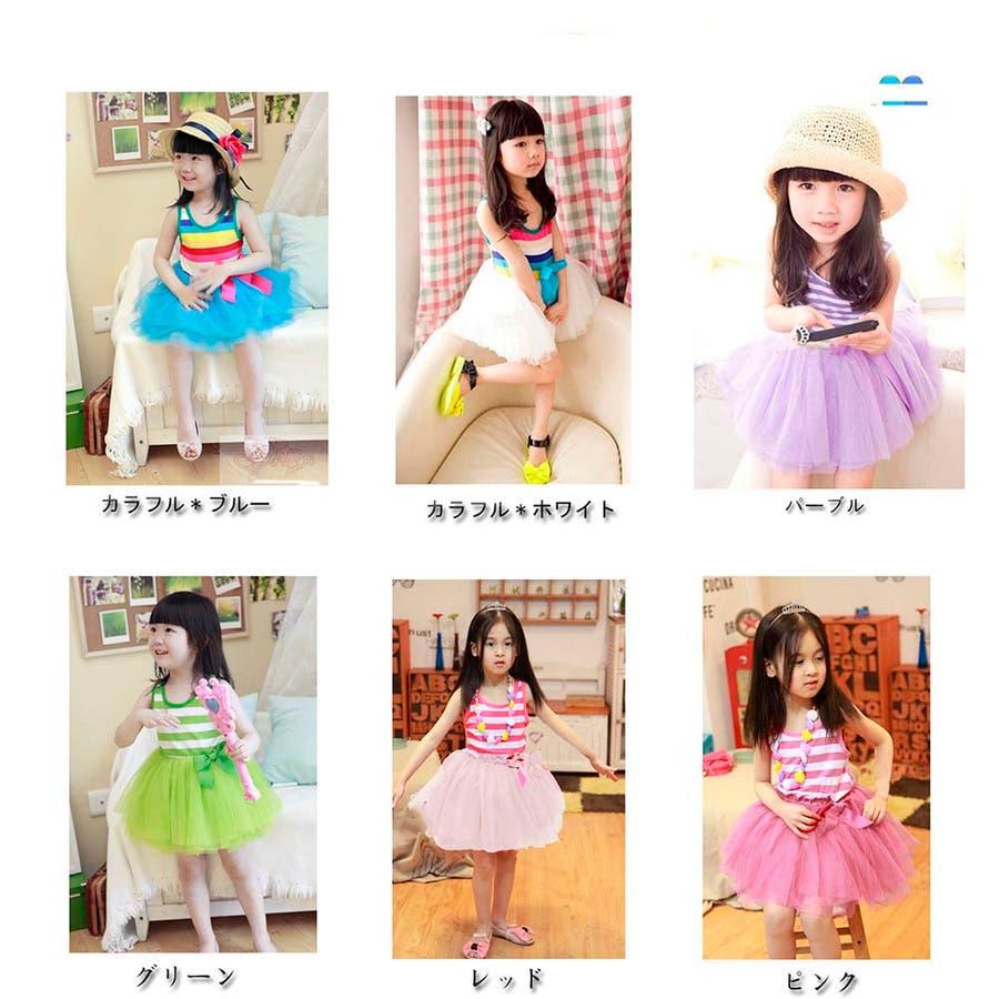 女の子ワンピース/子供服 韓国 子供服女の子ボーダーワンピースチュールワンピ 6colors 2
