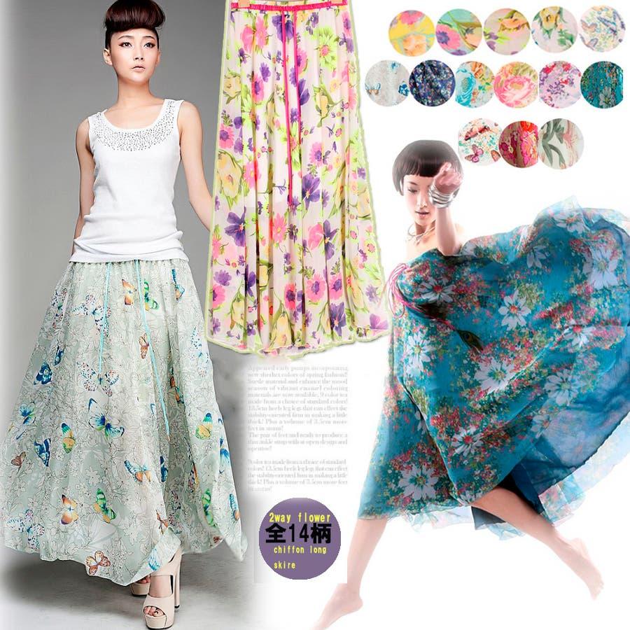 よかったです 花柄シフォンスカート フレアロングスカート シフォンマキシスカートフラワーロングスカート全15柄 戯画