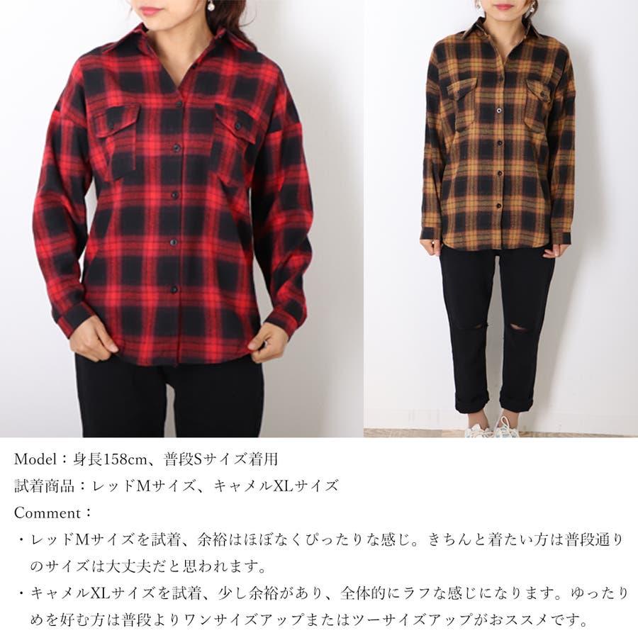 チェックシャツ レディース ネルシャツ ブラウス 長袖 シャツ カジュアル トップス ゆったり 3