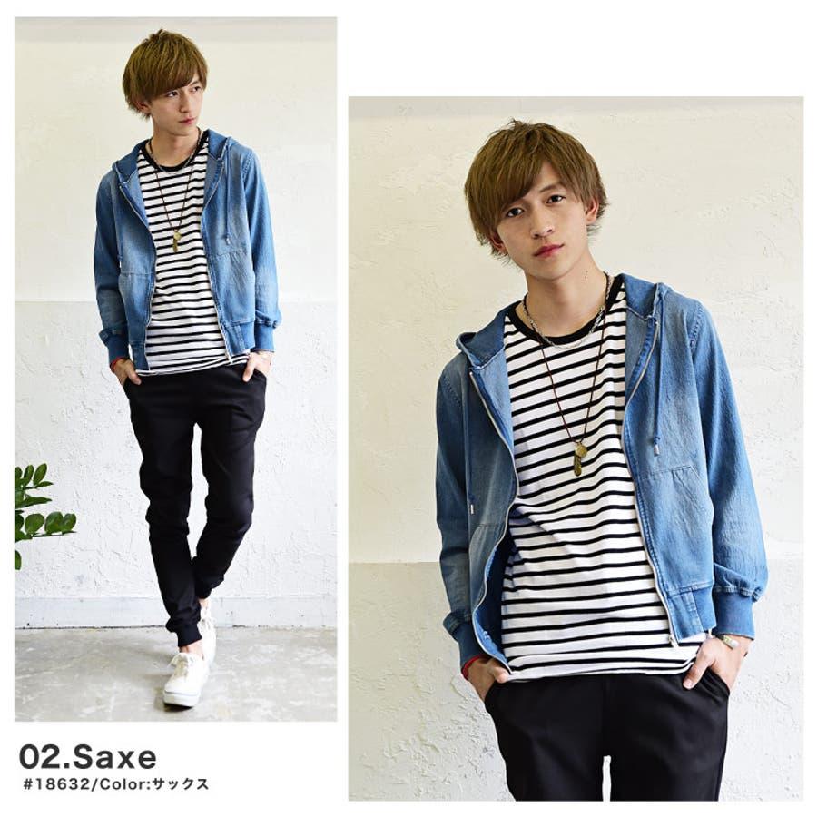 パーカー メンズ 春夏 デニムパーカー 薄手 ストレッチデニム ジップパーカー 長袖 サックス ネイビー 韓国 ファッション