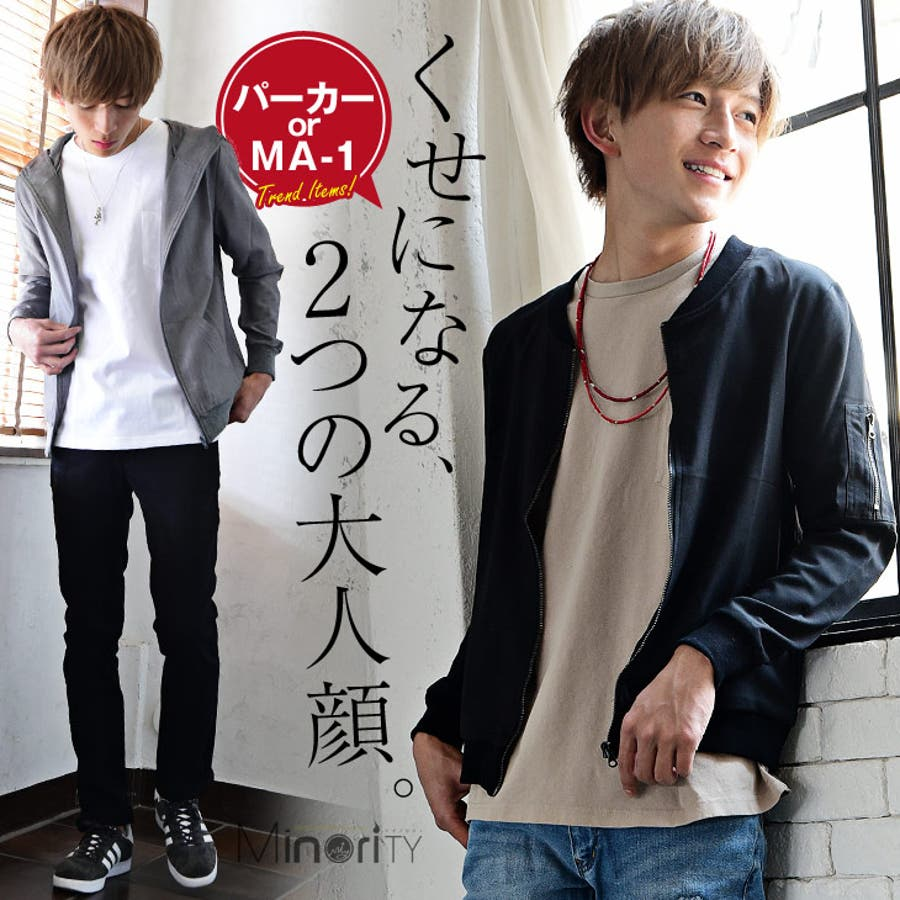 MA,1 メンズ パーカー メンズ 春服 フライトジャケット ブルゾン ミリタリージャケット ZIPパーカー ハイネック