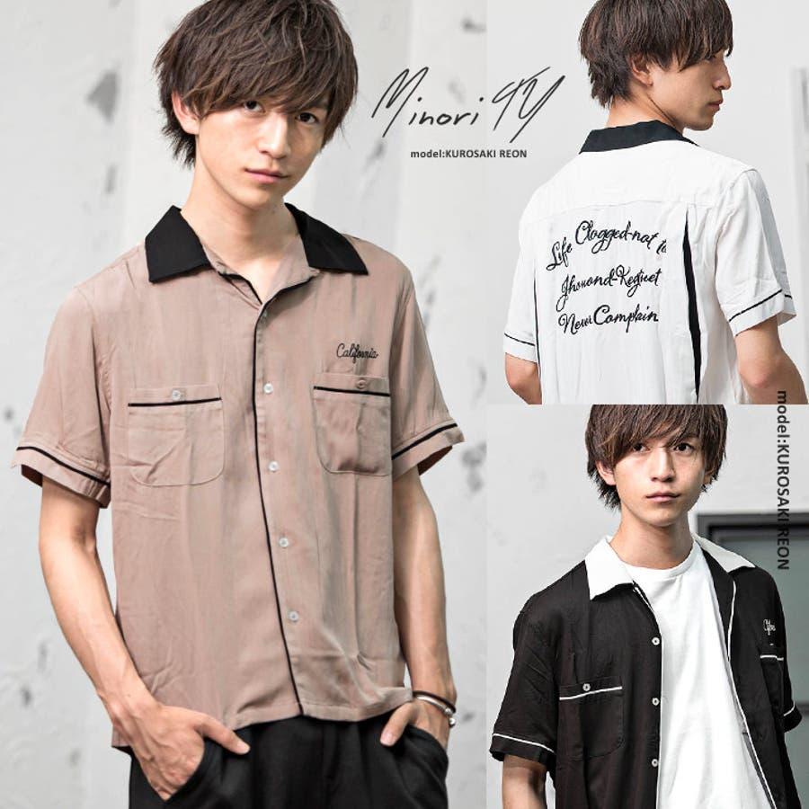 92d40fd4cb388 オープンカラーシャツ メンズ 半袖 刺繍 オープンカラー シャツ ボーリングシャツ ボウリングシャツ 韓国 ファッション 夏服