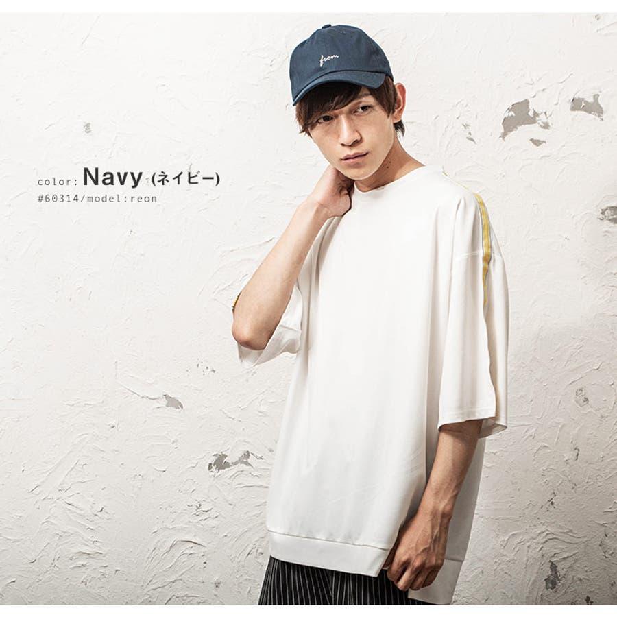 ローキャップ メンズ キャップ 刺繍 ロゴ 帽子 ベースボールキャップ ユニセックス ベージュ 韓国 ファッション 夏服 夏 春服春夏 メンズファッション モード系 ストリート系 マイノリティ minority 7
