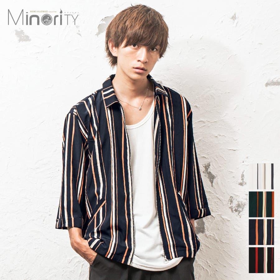 シャツジャケット メンズ ストライプ柄 7分袖 ジャケット ストライプ ワーク ジップ 韓国 ファッション メンズファッション モード系 ストリート系 マイノリティ minority 1