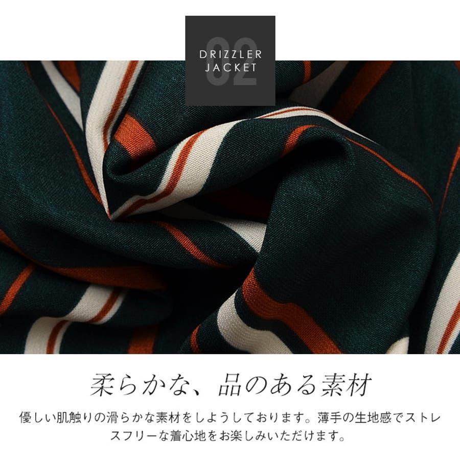 シャツジャケット メンズ ストライプ柄 7分袖 ジャケット ストライプ ワーク ジップ 韓国 ファッション メンズファッション モード系 ストリート系 マイノリティ minority 10
