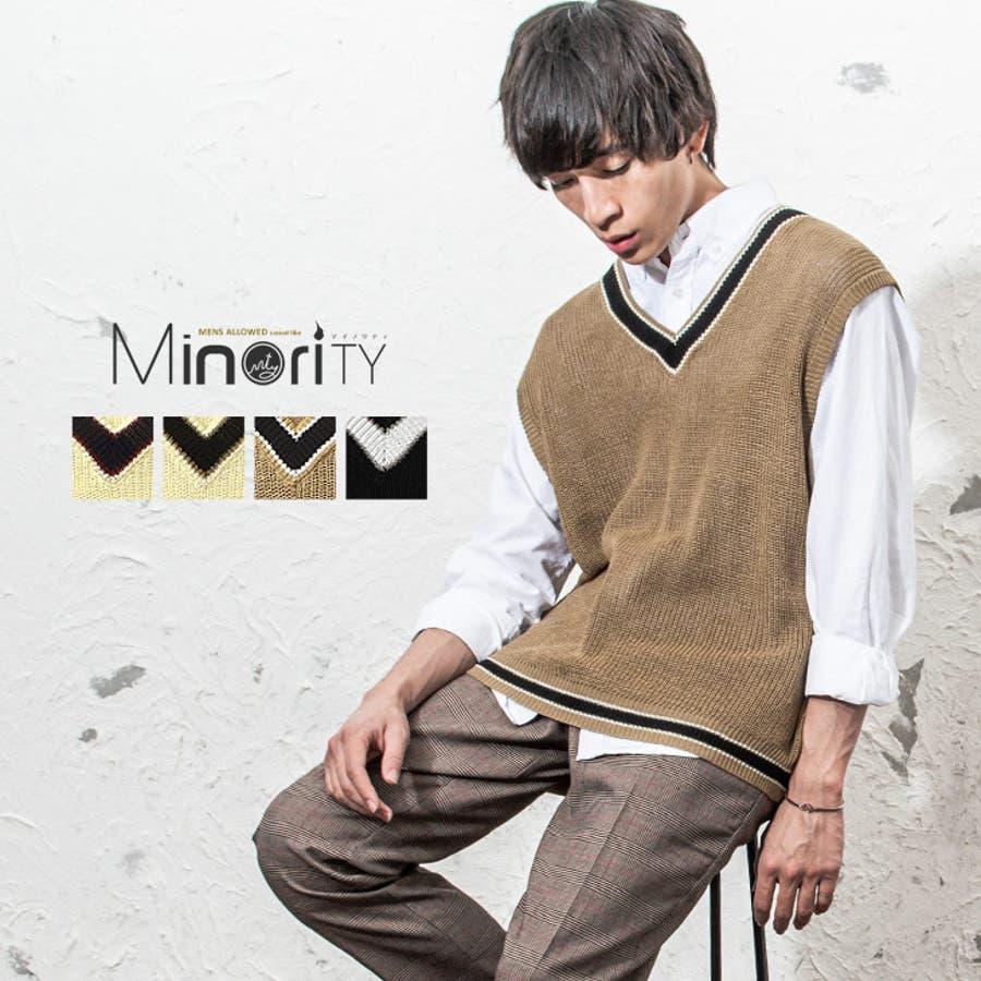 チルデンニット メンズ チルデン ベスト ニット セーター サマーニット Vネック ニットベスト 無地 韓国 ファッション