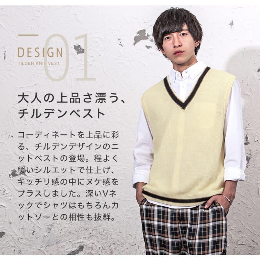チルデンニットメンズチルデンベストニットセーターサマーニットVネックニットベスト無地韓国ファッション