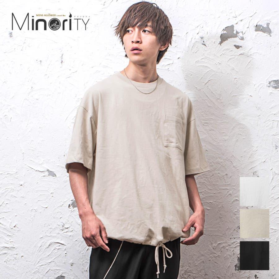 1fb4ecc36f1ce ビッグTシャツ メンズ ビッグシルエット Tシャツ オーバーサイズ スピンドル ビッグサイズ 5分袖