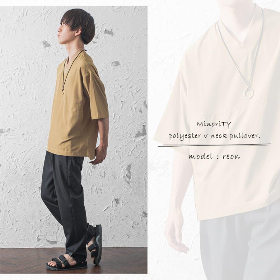 ビッグTシャツ メンズ ビッグシルエットTシャツ オーバーサイズ Tシャツ Vネック Tシャツ プルオーバー 半袖Tシャツドロップショルダー 5分袖 Tシャツ 五分袖 ゆるTシャツ ゆったり 大きいサイズ 韓国 ファッション 春服 春 夏服 春夏メンズファッション モード系 3
