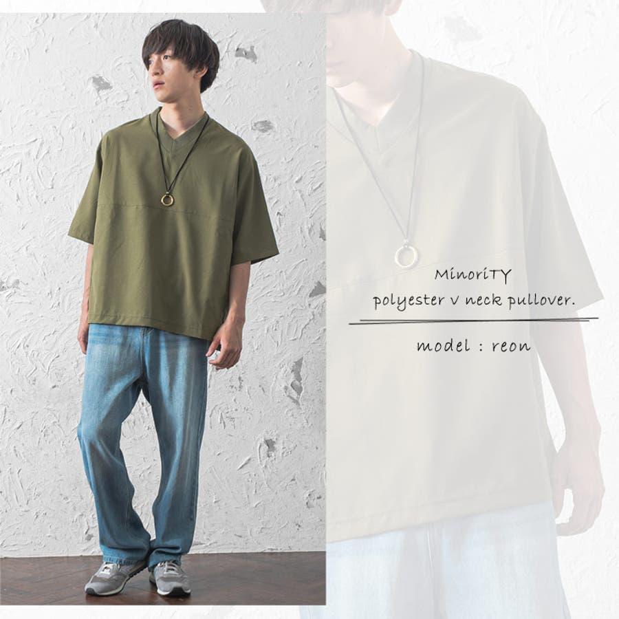 ビッグTシャツ メンズ ビッグシルエットTシャツ オーバーサイズ Tシャツ Vネック Tシャツ プルオーバー 半袖Tシャツドロップショルダー 5分袖 Tシャツ 五分袖 ゆるTシャツ ゆったり 大きいサイズ 韓国 ファッション 春服 春 夏服 春夏メンズファッション モード系 5