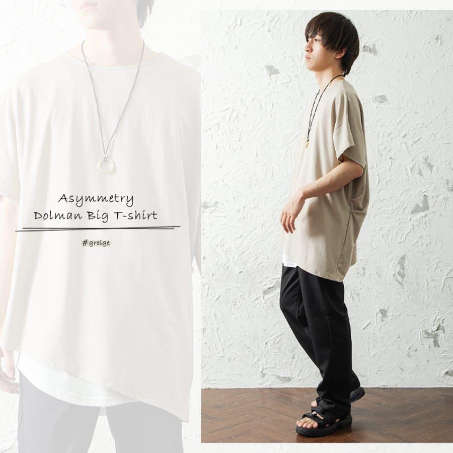 ビッグTシャツ メンズ ドルマン Tシャツ 半袖Tシャツ アシンメトリー トップス ビッグシルエットTシャツ ロング丈 オーバーサイズ Tシャツドレープ カットソー ゆったり Tシャツ 大きいサイズ 韓国 ファッション 春服 春 夏服 春夏 メンズファッション モード系 5