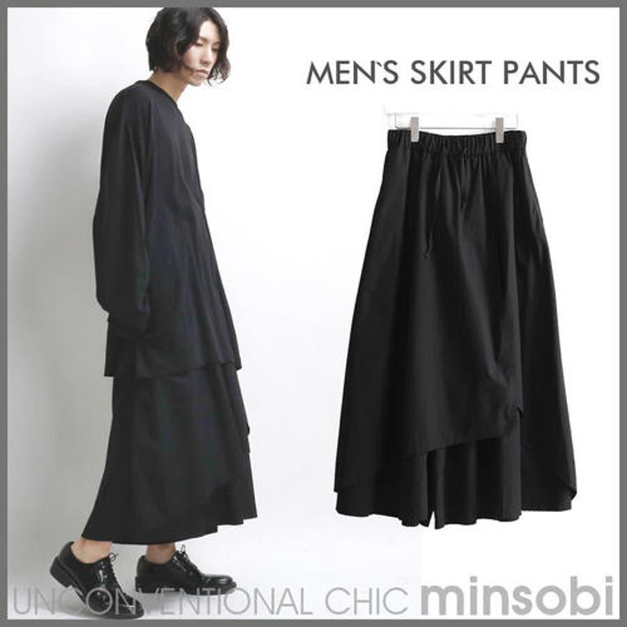 minsobi】メンズ スカートパンツ...