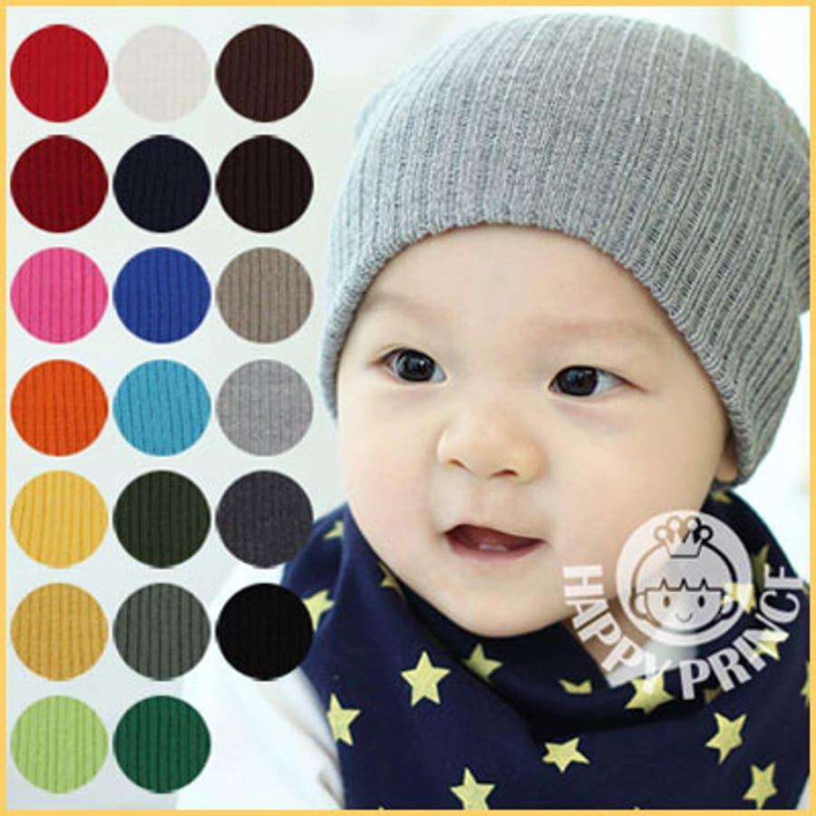 c86278897b2 【キッズ】NEWベービーキャップ☆子供帽子 ベビー帽子 キッズ帽子 新生児帽子 ビーニー
