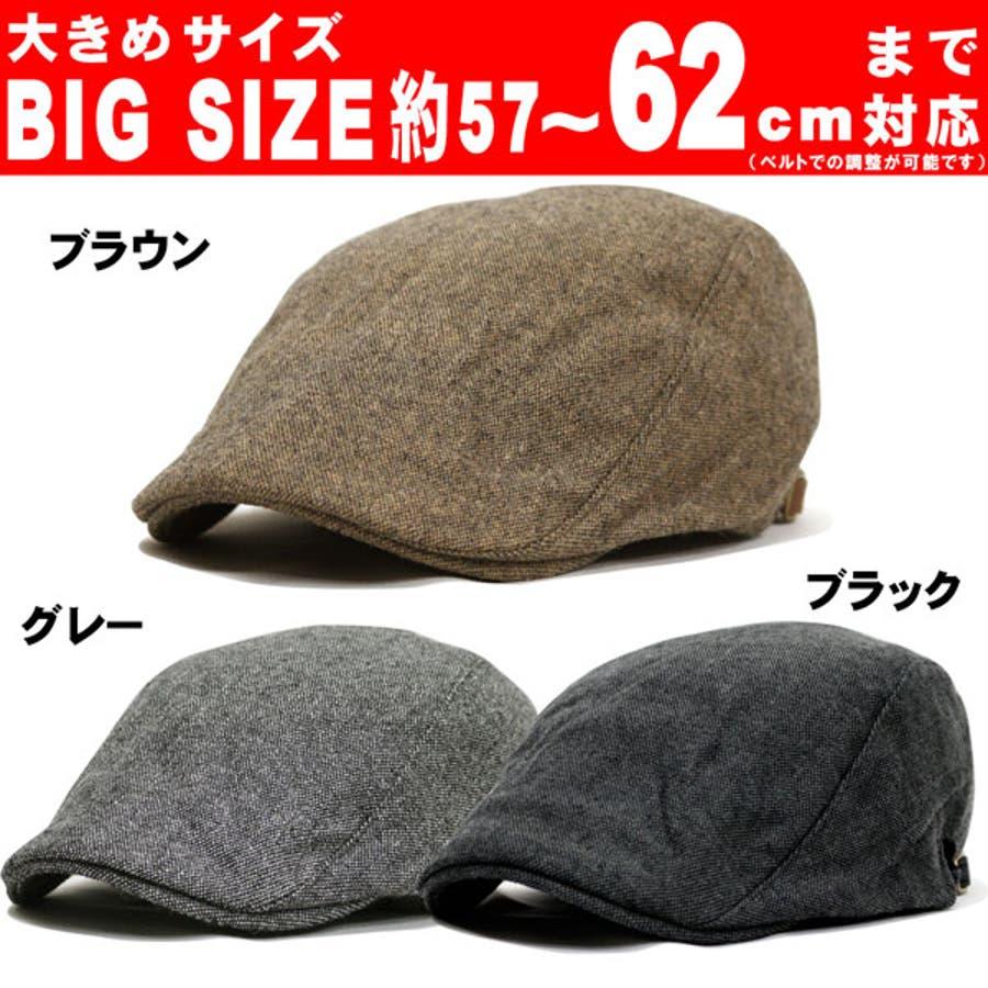 帽子 ビッグバーズアイハンチング / メンズ レディース 男女兼用 1