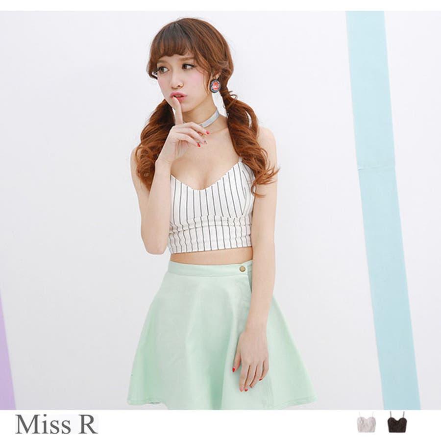 めっちゃgood! Miss R PINK ストライブ柄 背中ボタン ショート丈ビスチェブラトップス 2色 媒体