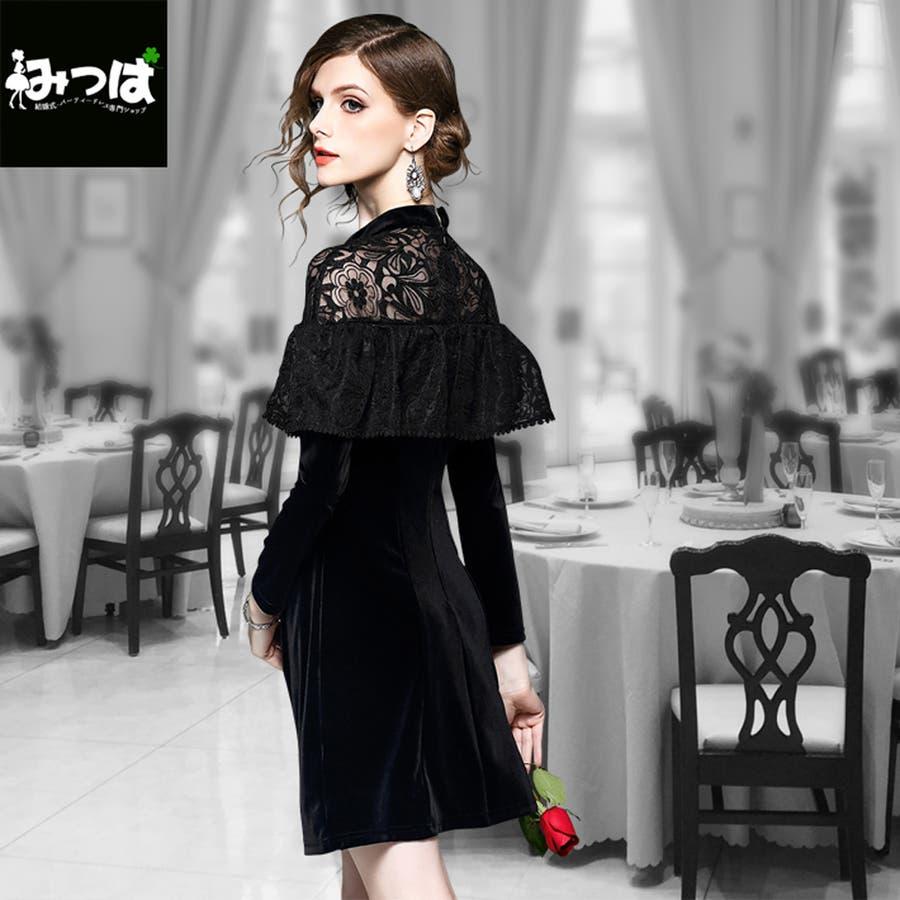 b94979254883f デコルテフリルのフォーマルドレス☆ドレス パーティドレス ワンピース ...