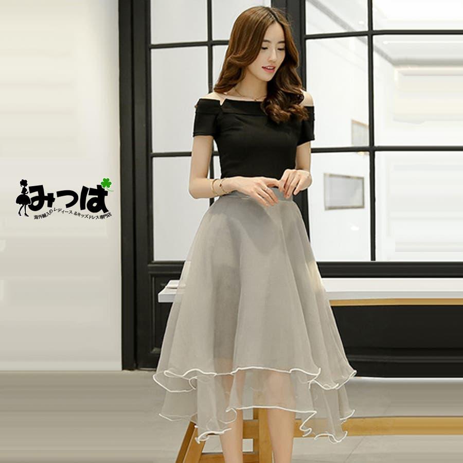 パール裾のチュチュスカートセットアップ☆パーティードレス ワンピース オフショルダーセットアップ袖付 半袖 結婚