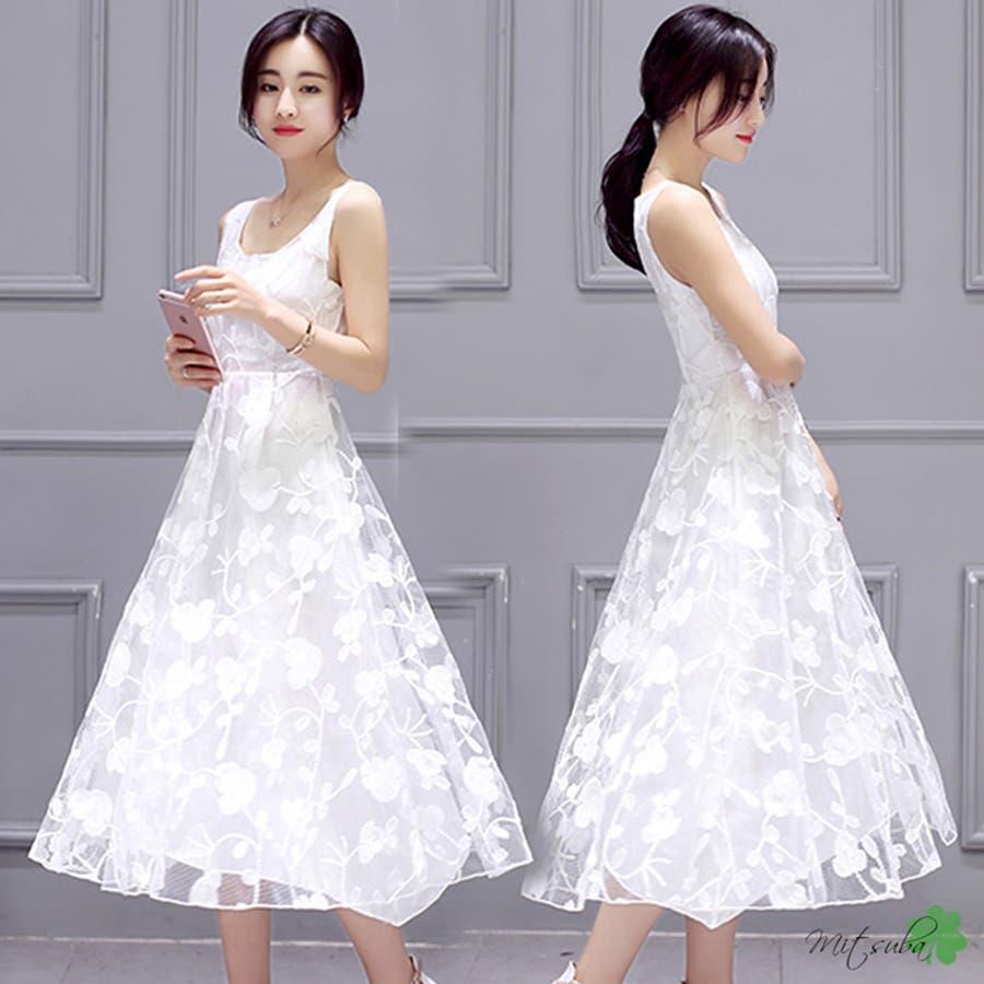 ホワイトレースの刺繍ワンピース☆パーティードレス ワンピース ノースリーブ 結婚式 二次会 パーティドレス リボン