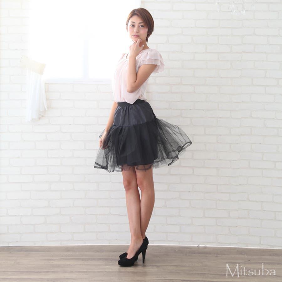 4bc2e66af3338 袖のアシンメトリーデザインドレス☆パーティードレスワンピースノースリーブ結婚式二次会女子会パーティ