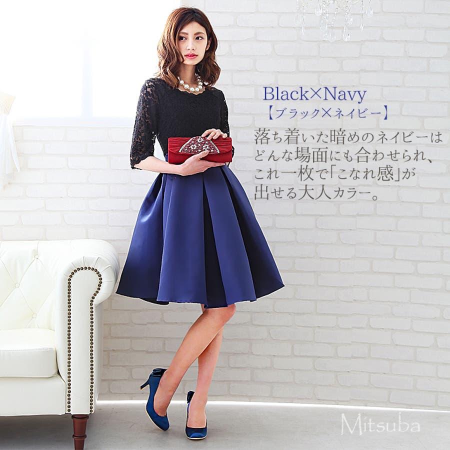 baa35b0fb62b2 ハートがCute☆ミニドレス☆全2色可愛いドレス大きいサイズパーティドレス