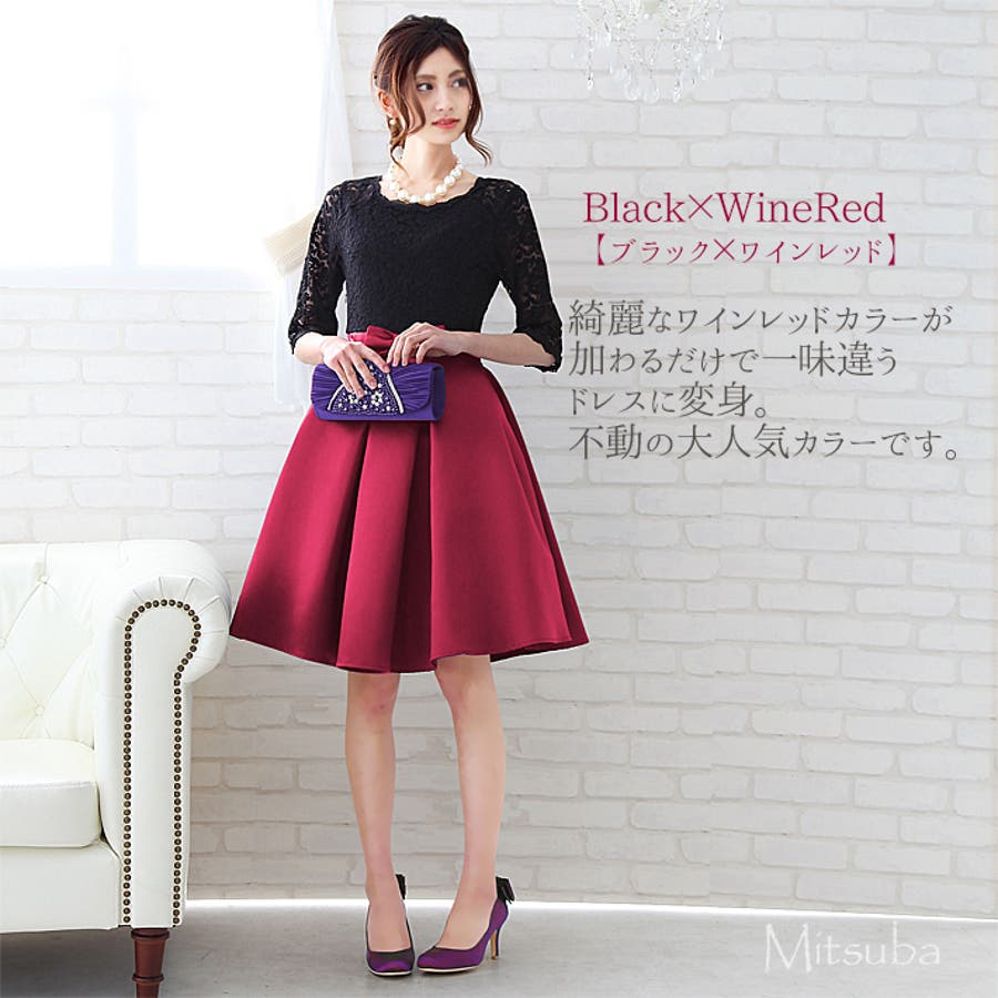 1d19af040d280 ハートがCute☆ミニドレス☆全2色可愛いドレス大きいサイズパーティドレス