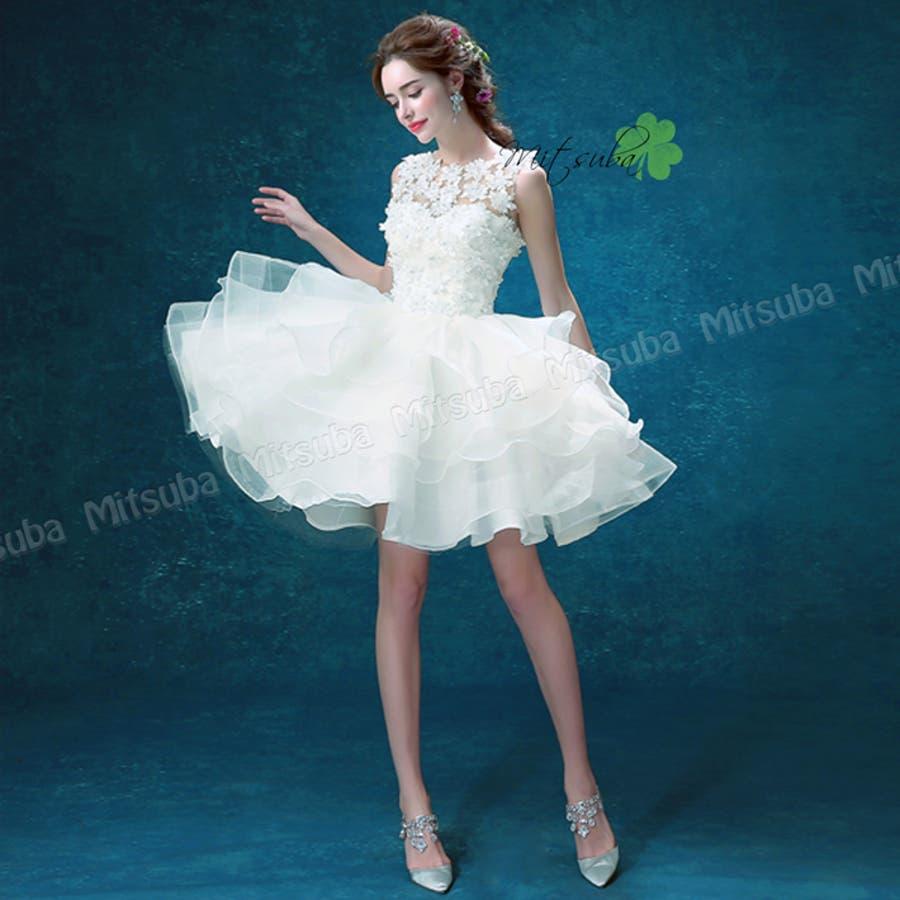 ひらひらスカートのホワイトドレス白 花柄 セクシー ホワイト ドレス Xs 大きいサイズ パーティドレスワンピース