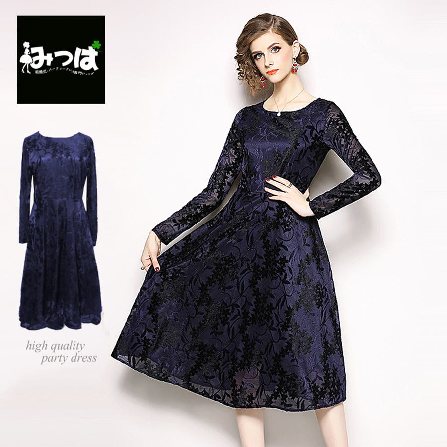e8fe98524be04 刺繍レースのシルバードレス☆パーティードレスワンピース五分袖半袖七分袖